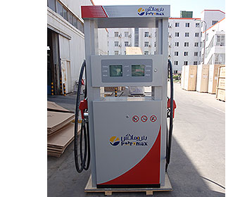 Fuel Dispenser Zhejiang Genuine Machine Co., Ltd. page 1.