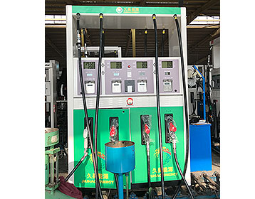 Pin by censtar fuel dispenser on Fuel dispensing machine