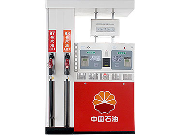 Gilbarco Fuel Dispensers, Fuel Pumps, American Petroleum