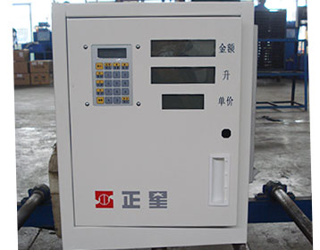 Fuel dispensers, Fuel dispensers direct from DKE LCD Co