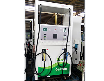 manual fuel dispenser keypad