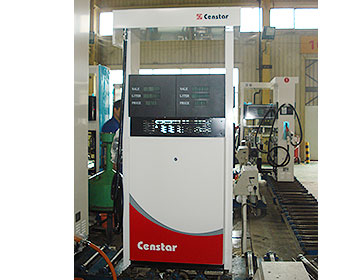 Ultra Heavy Duty Fuel Dispenser 450L/M