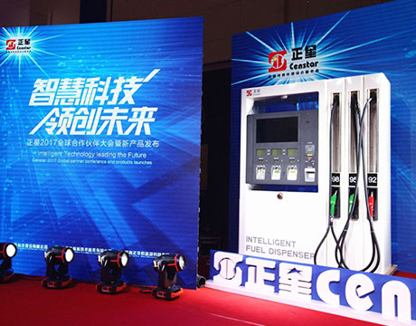 Gas Station & Equipment China Fuel Dispenser, Diesel