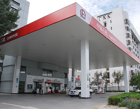 SAIKE FUEL DISPENSER