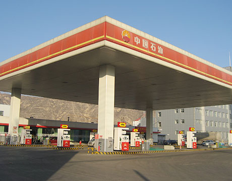LP Gas Stations and service centers finder LPG Stations
